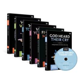 TTWMK 8-13 DVD Set – That The World May Know