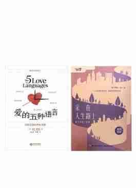 爱的五种语言 The Five Love Languages 亲在人生路上 Family Of Origin Set